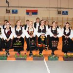 Млади фолклораши